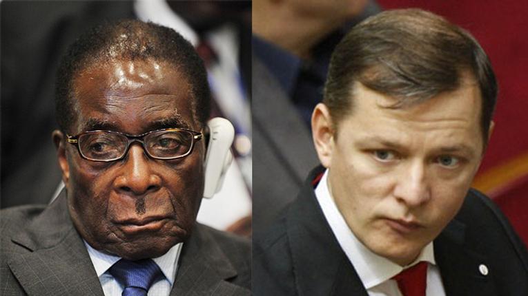 Як Олегу Ляшку виграти в лотерею у Зімбабве?