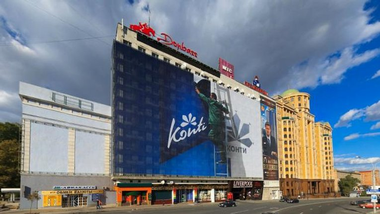 «Конті» Бориса Колеснікова купує російську кондитерську фабрику