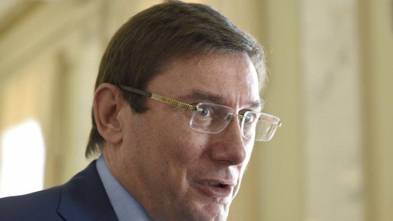 """""""Шпора"""" для генпрокурора або Як не треба було секретити конфіскацію """"общака Януковича"""""""