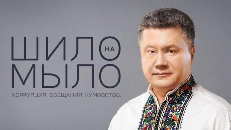 В Україні досі не відновили зруйнованих Януковчем норм про роботу коаліції, – Дерев'янко