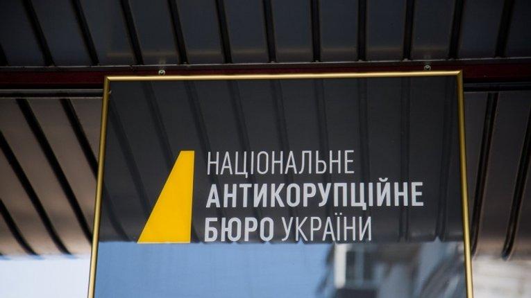 НАБУ звинуватило ГПУ та СБУ у диверсії: Ситник і Холодницький йдуть до Луценка