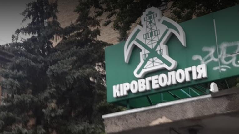Перед приватизацією фірма оточення Авакова відсудила у держкомпанії ще два поверхи її офісу в центрі Києва