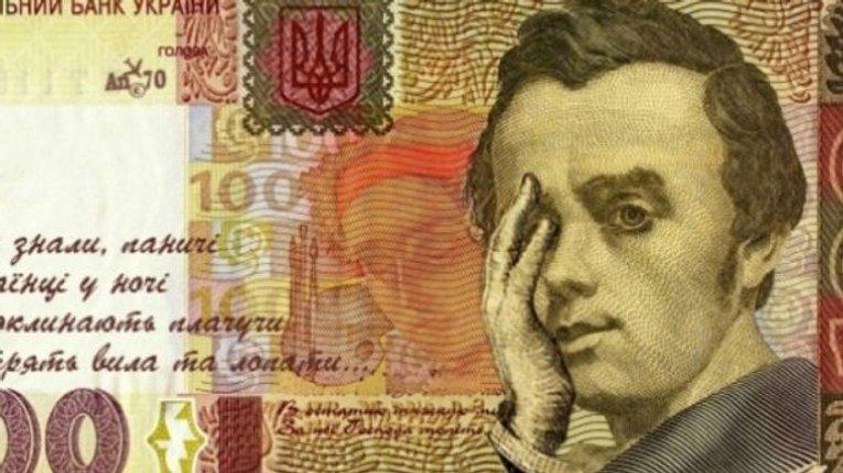 Інфляція в Україні – найвища серед країн Європи та СНД