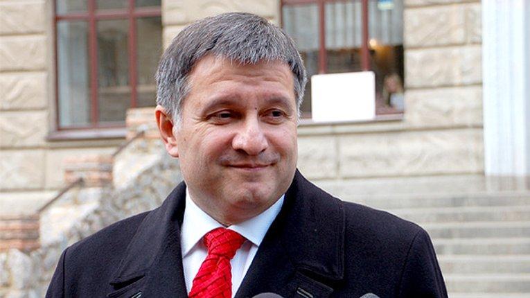Аваков слідом за Яценюком теж розповів, скільки він заробив за частку «Еспресо»
