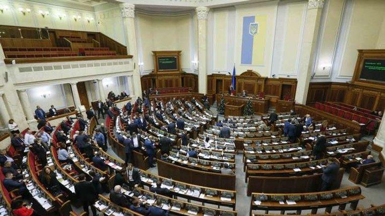 250 депутатів Ради отримали майже 10 млн грн компенсації за проїзд по Україні