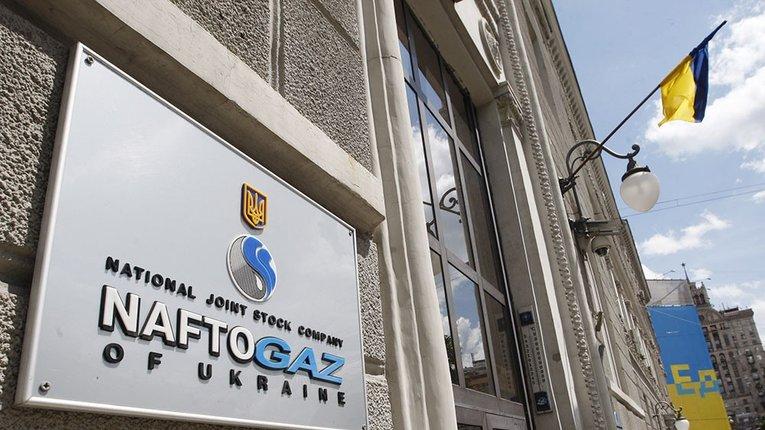 Посадовця підконтрольної «Нафтогазу» компанії затримано на хабарі у 2 млн грн