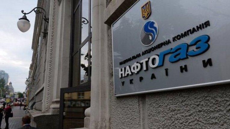 СБУ та НАБУ викрили зловживання у «Нафтогаз Україна» на суму понад 1,4 млрд грн