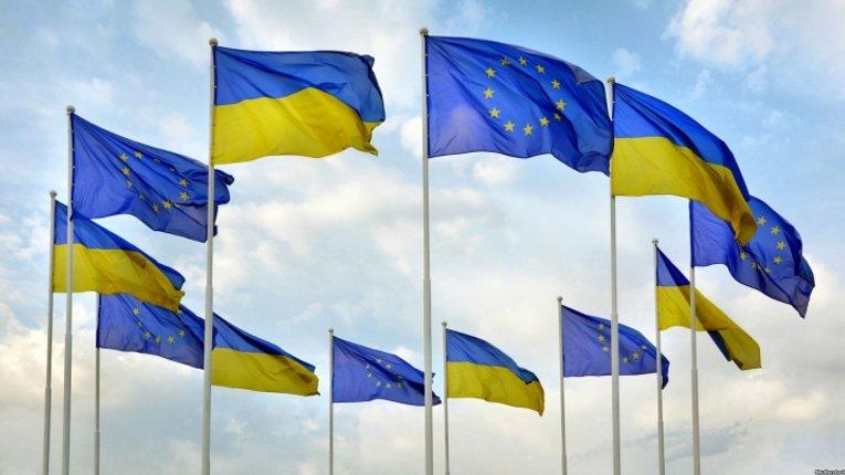 ЄС припинив шість програм з Україною через затримки в їх імплементації