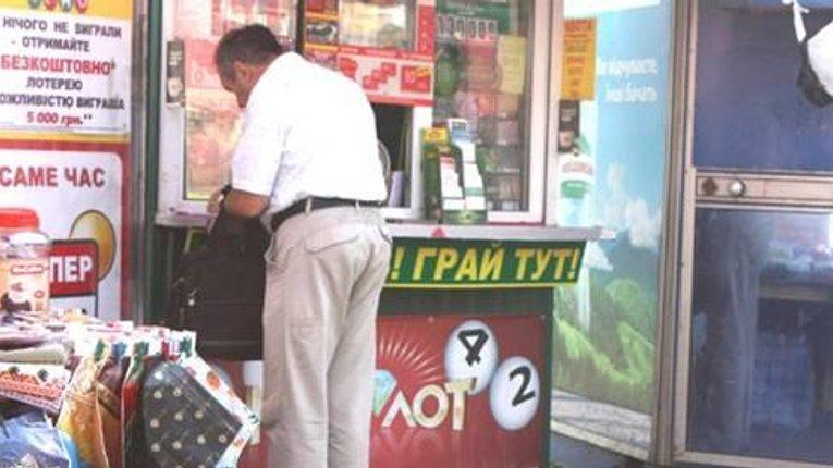 Антимонопольний комітет України підіграє операторам лотерей з російським корінням