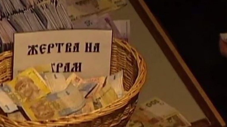 Церковнослужитель УПЦ МП дорогою в Москву «забув» задекларувати $65 тисяч