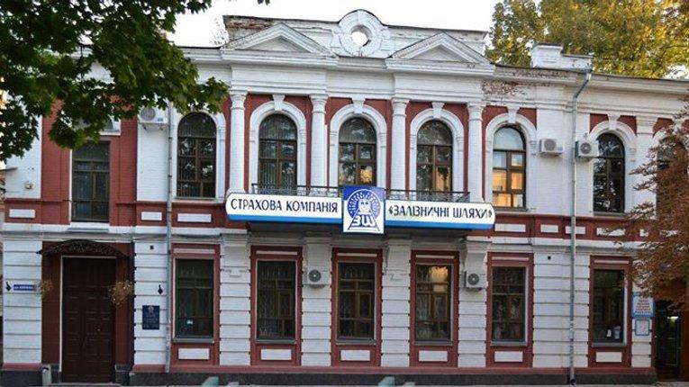"""Проти """"Залізничних Шляхів"""" Матковських порушили кілька кримінальних справ"""