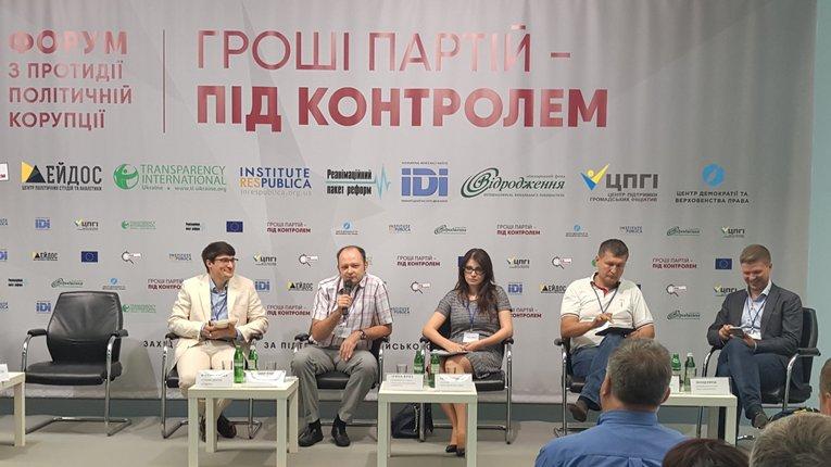 Партії «Блок Петра Порошенка «Солідарність», «Народний фронт», «Об'єднання «Самопоміч» і Радикальна партія віддадуть фінансову звітність