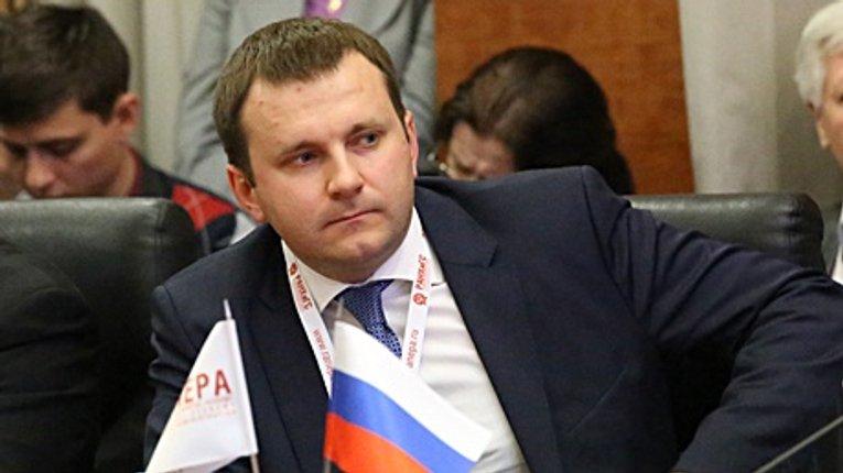 Відтік капіталу з Росії подолав психологічну позначку
