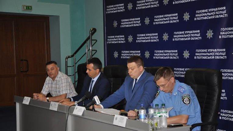 Понад 110 тис. заяв про порушення зареєстрували в Нацполіції Полтавщини за пів року
