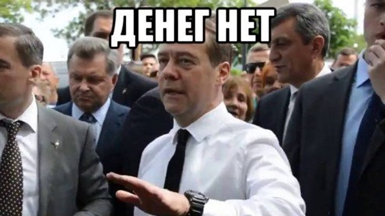 ВВП Росії зрівнявся з ВВП Нью-Йорка