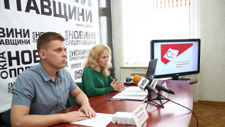 Полтавське міське управління освіти здійснило закупівель майже на 13 млн грн