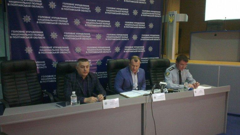 Полтавська поліція оголосила результати атестації співробітників