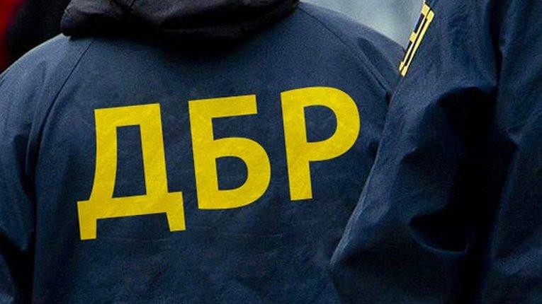Проти керівництва полтавського ДБР порушили кримінальне провадження