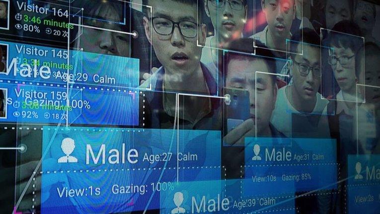 Уряд КНР сканує обличчя своїх громадян