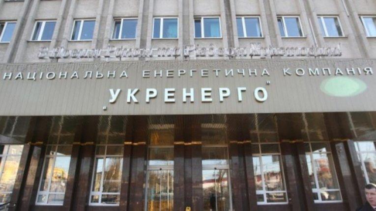 Оржель заявив про зміну керівництва Нафтогазу та Укренерго