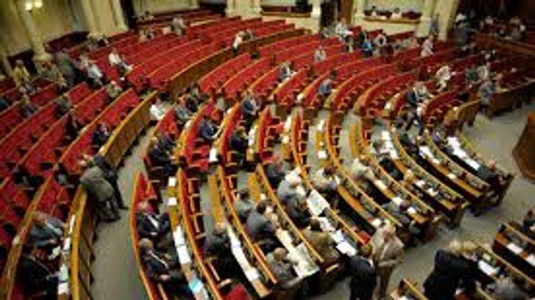 Як саме партії виконують свої обіцяні програми: оптимізація податкової програми