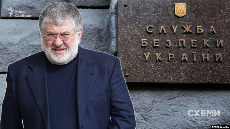 СБУ вимагає від «Приватбанку» погоджувати нові позови щодо Коломойського