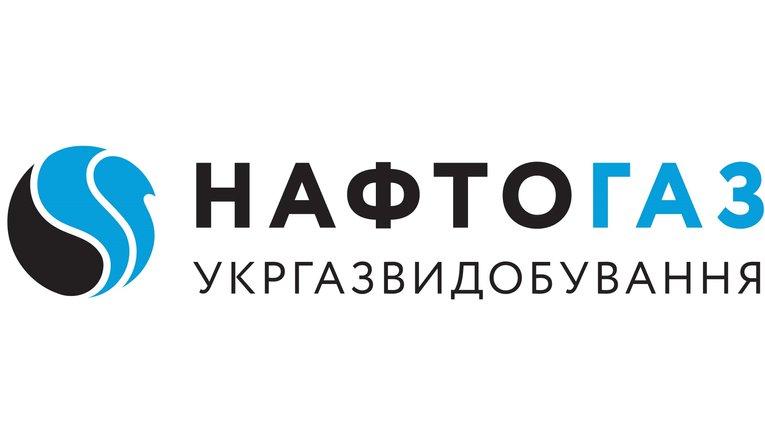 «Укргазвидобування» звинувачують в укладенні фіктивних договорів із охоронними фірмами