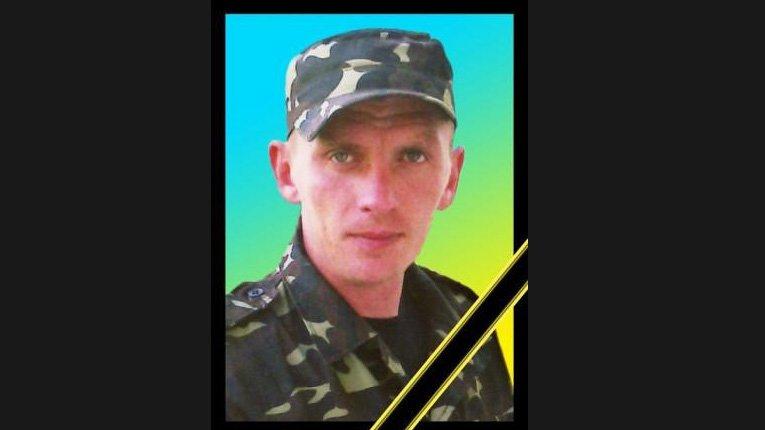 Ще один полтавський боєць помер після повернення з АТО