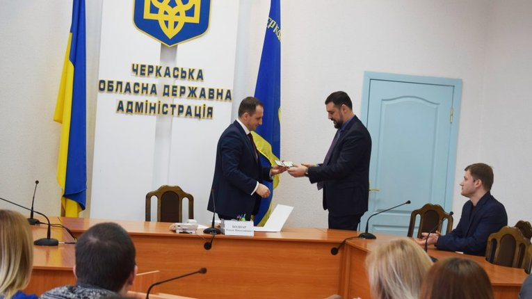 На Черкащині заступником голови ОДА призначили ще одного «варяга»