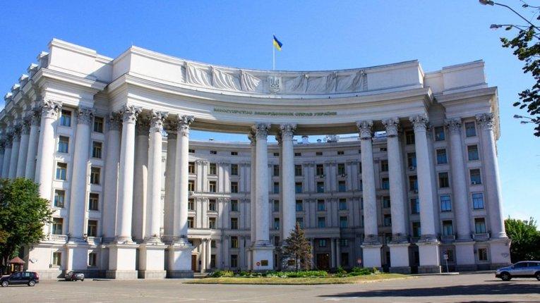 В МЗС України заявили про безпідставність звинувачень України вантисемітизмі