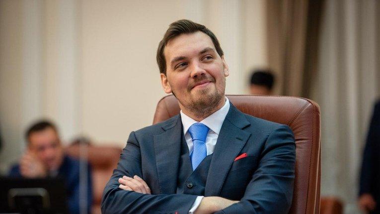 Історія високопосадовців, які зібралися до «тупого Зеленського»: у мережу злили розмови Гончарука