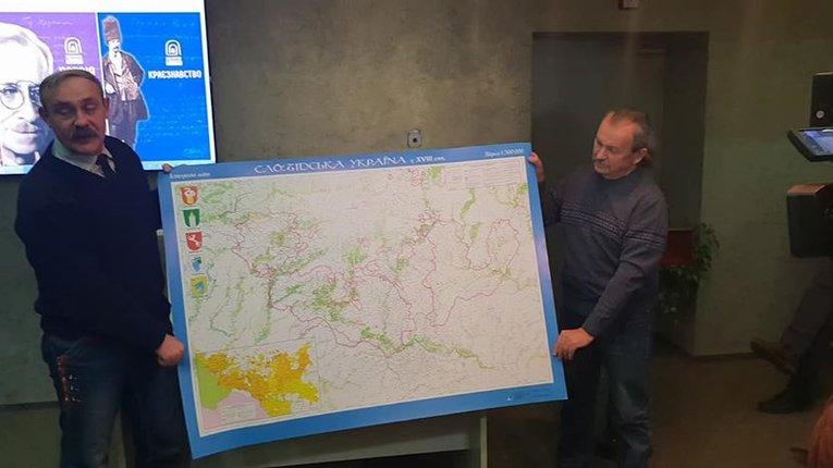Презентація мапи