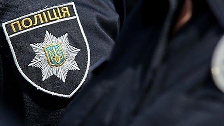 Молодика з тротилом затримали у Сумській області