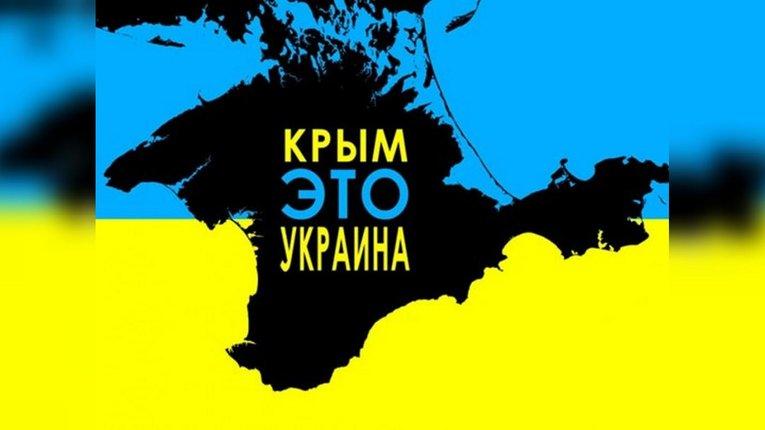 Газета окупаційного уряду визнала Крим українсько-татарським півостровом