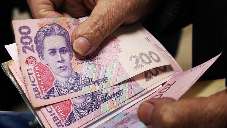 Коли і на скільки підвищать максимальну пенсію