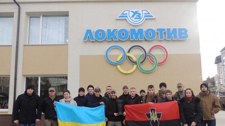 На Івано-Франківщині відбулися спортивні змагання поміж активістами націоналістичної організації