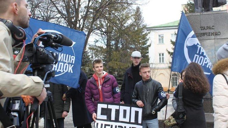 Акція протесту проти законопроєкту