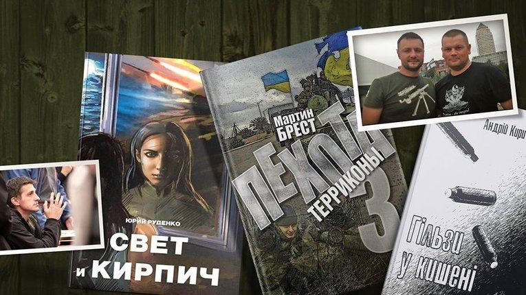 У Дніпрі презентують книги ветеранів російсько-української війни