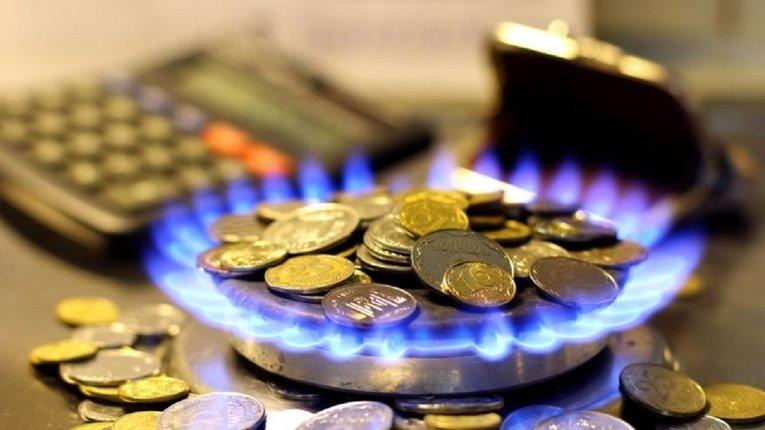 Раді пропонують зменшити ціну на газ