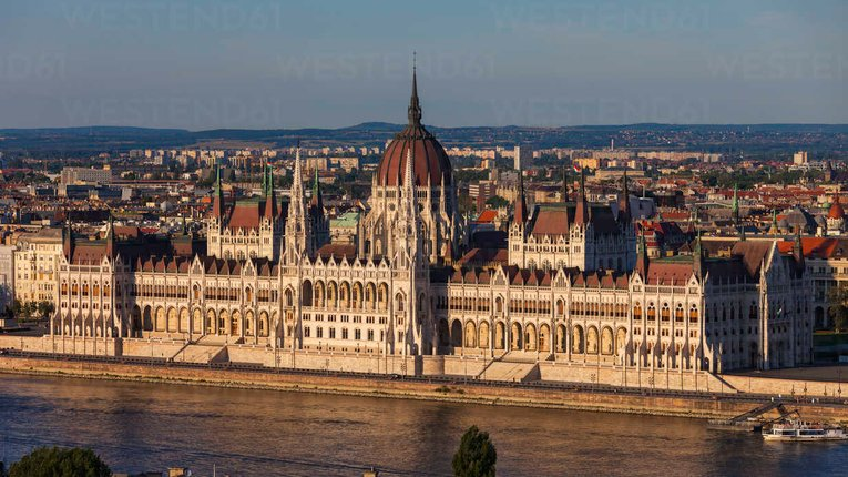 Угорський парламент
