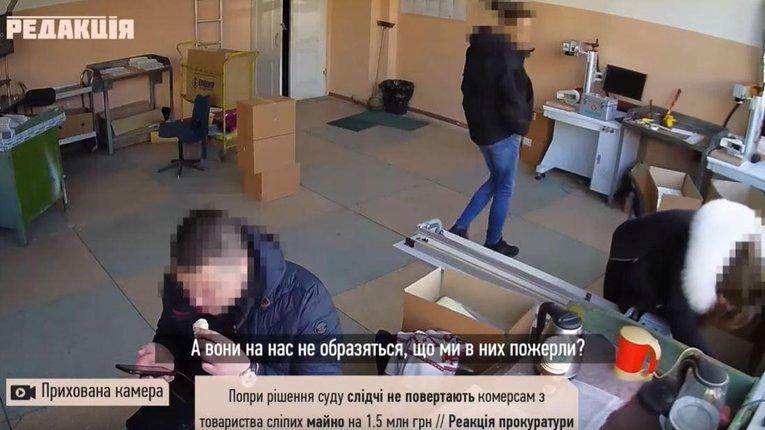 В Одесі поліцейські обікрали сліпих