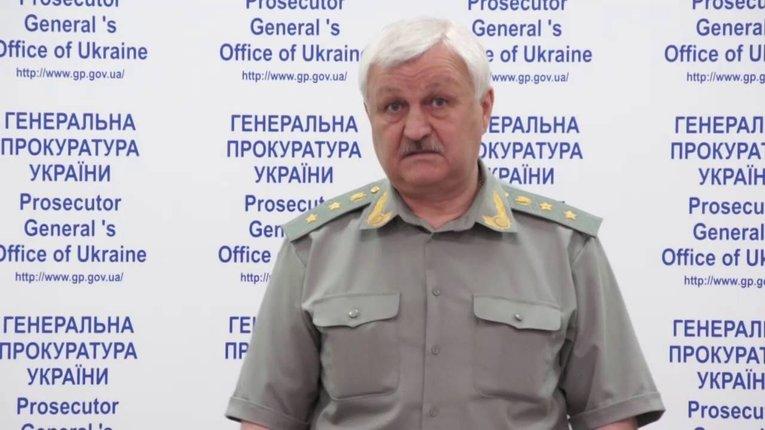 ВолодимирЖербицький