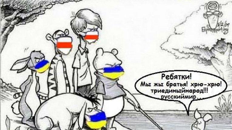Кремлю на руку мовний конфлікт у Білорусі