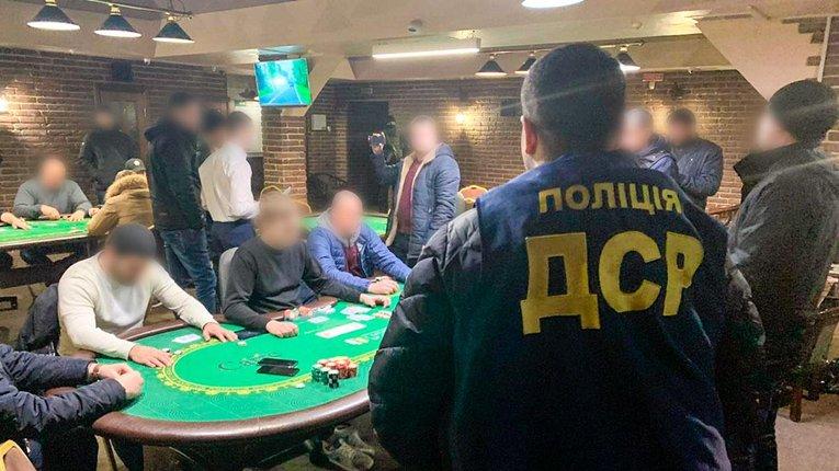 Учасникам спортивного покерного клубу на Полтавщині інкримінують заняття гральним бізнесом
