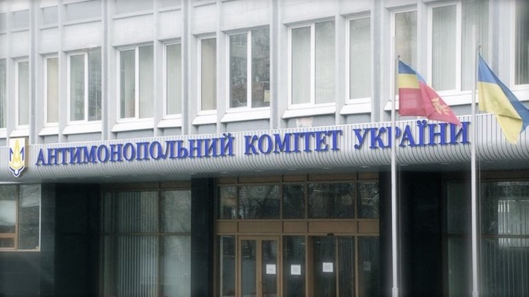 Уряд України має намір провести реформу діяльності Антимонопольного комітету