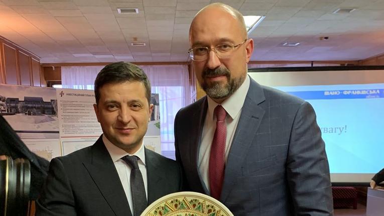 Рада призначила Дениса Шмигаля новим прем'єр-міністром