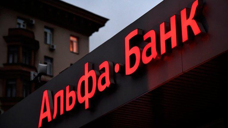 Банк відомого російського олігарха припинив продаж валюти українським громадянам