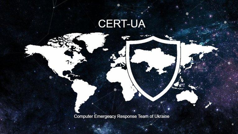 Ситуацією поширення коронавірусу користуються хакери – CERT-UA