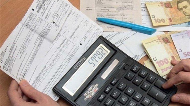 Штрафи за несплату комунальних послуг заборонені