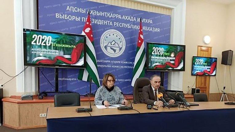 Україна не визнає так звані «президентські вибори» у самопроголошеній Абхазії